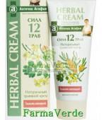 Crema cicatrizanta si antiseptica cu 12 plante cod FAN 7