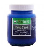 ALGOTREAT COLD Care Gel Tratament Gripa 113 gr Aboca