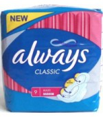 Always Classic Sensitive Maxi 9 buc Procter&Gamble