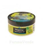 ANTI-AGING Crema antirid cu extract de ginkgo biloba BJP24