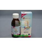 Sirop Baby Care Apetit Pofta de Mancare Copii 120 ml Sprint Pharma