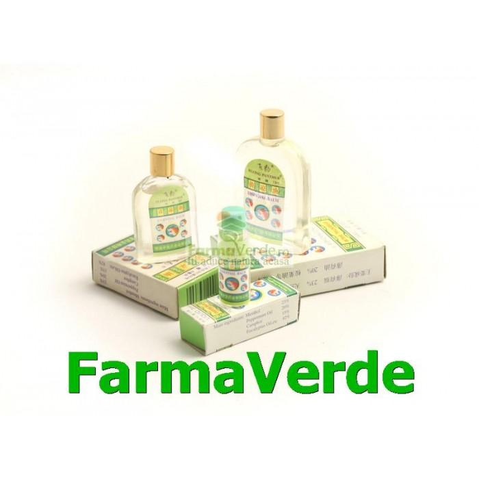 Balsam Lichid 18 ml Sanye L&L Plant