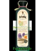 Balsam de casa 17 plante siberiene,secara,hamei,propolis AO16