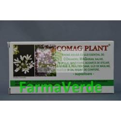 Comag Plant Supozitoare 10 buc X 1,5 gr Elzin Plant