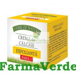 Crema de calcaie exfolianta 100 ml Manicos