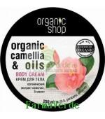 Crema corporala Camelia si 5 uleiuri catifelare OS18 Organic Shop