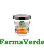 Crema corporala hidratanta vanilie, shea si ulei de nuci OS126