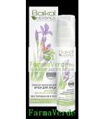 Crema hidratanta de zi pentru ten uscat si sensibil BH4 Baikal