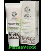 Crema masca vitaminizanta maini nutritie si regenerare NSC19