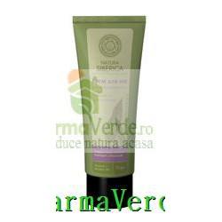 Crema picioare pentru bataturi si piele ingrosata cod NSC4