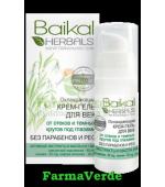 Crema-gel contur ochi antipungi si anticearcan efect racire BH14