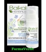 Crema-ser contur ochi antirid si Anti-Age cu colagen BH15 Baikal