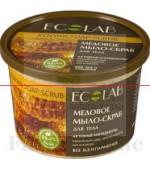 ECOLAB Sapun exfoliant corporal kenyan cu extract de miere ECO36