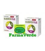 PACHET! Glucofer Plus 30 cps 1+1 GRATIS! Quantum Pharm