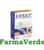 JOINTACE 30 capsule Vitabiotics