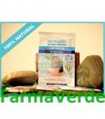 Masca Antirid Dermaglin