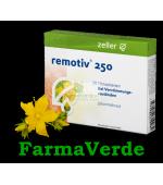 Remotiv 250 mg 30 comprimate filmate Ewopharma