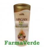 Sampon  pentru par Deteriorat cu Ulei de Argan 150 ml Joanna