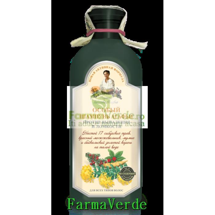 Sampon apa de gheata cu 17 plante siberiene, ienupar,mumio AO22