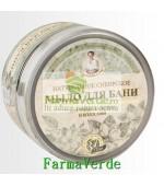 Sapun natural de baie siberian par si corp cu 37 de plante IA 8