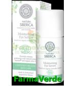 Ser hidratant contur ochi NST34 Natura Siberica Cosmetica Verde