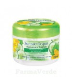 SPA NATURELLE Crema hidratanta cu extract de castravete BJP45