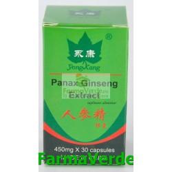 Panax Ginseng Extract 450mg 30 capsule Yong Kang