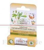 ZELENAYA APTEKA Balsam pentru buze cu unt de cacao UZA127