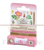 ZELENAYA APTEKA Balsam pentru buze cu ulei de maces UZA131