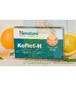 Koflet cu aroma de portocale 12 pastile de supt Prisum Himalaya