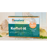 Koflet-H cu aroma de ghimbir 12 pastile de supt Prisum Himalaya