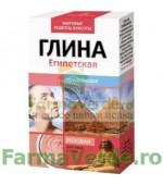 Argila cosmetica roz din Egipt cu efect hidratant FM2 Fitocosmetic Cosmetica Verde