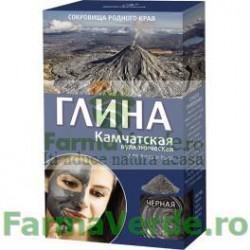 Argila cosmetica vulcanica neagra din Kamceatka cu efect de lifting 100 gr FM3 Cosmetica Verde