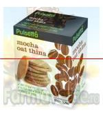 Biscuiti vegani fara gluten din ovaz cu cafea Pulsetta 150 gr Activ Pharma Star