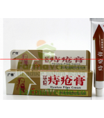 Crema pentru hemoroizi 25 gr Naturalia Diet
