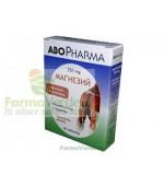Magneziu 250 mg +Complex de vitamina B 30 pastile Abo Pharma