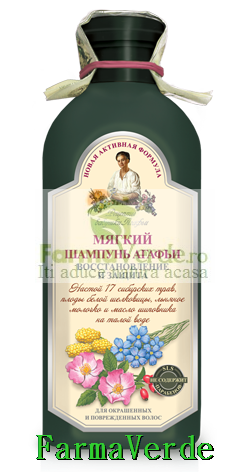 Sampon usor 17 plante siberiene,dud alb,laptisor,macese cod AO21